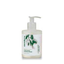 LIQUID WHITE SOAP (ΥΓΡΟ ΛΕΥΚΟ ΣΑΠΟΥΝΙ ΜΕ ΛΑΔΙ ΕΛΙΑΣ & ΧΑΜΟΜΗΛΙ) MACROVITA 300ml MACROVITA