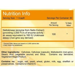 NATTOKINASE NOW FOODS 100mg 60vcaps ΚΑΡΔΙΑΚΗ ΛΕΙΤΟΥΡΓΙΑ