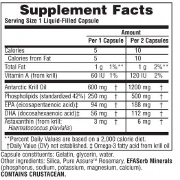 OMEGA KRILL OIL (ΛΑΔΙ ΚΡΙΛ ΣΕ ΚΑΨΟΥΛΕΣ) NATURE'S PLUS 600mg 60caps