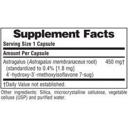 ASTRAGALUS NATURE'S PLUS 450mg 60caps ΠΝΕΥΜΟΝΕΣ - ΧΑΠ