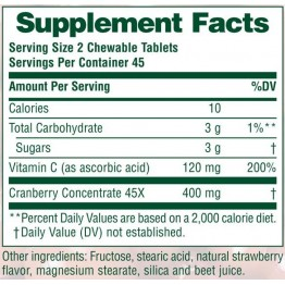 ULTRA CHEWABLE CRANBERRY (ΚΡΑΝΜΠΕΡΙ ΣΕ ΜΑΣΩΜΕΝΑ ΔΙΣΚΙΑ) NATURE'S PLUS 90tabs