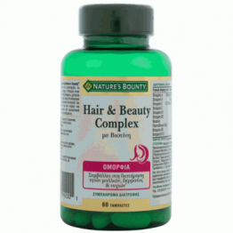 HAIR & BEAUTY COMPLEX with BIOTIN (ΣΥΜΒΑΛΛΕΙ ΣΤΗ ΔΙΑΤΗΡΗΣΗ ΥΓΙΩΝ ΜΑΛΛΙΩΝ, ΔΕΡΜΑΤΟΣ & ΝΥΧΙΩΝ) NATURE'S BOUNTY tabs 60s NATURE'S BOUNTY