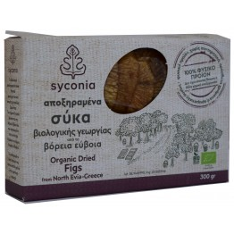 ΑΠΟΞΗΡΑΜΕΝΑ ΣΥΚΑ ΒΙΟ (SYCONIA) 300g ΞΗΡΑ ΦΡΟΥΤΑ