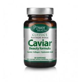 CAVIAR BEAUTY FORMULA (ΑΝΑΔΟΜΗΣΗ ΚΑΙ ΠΡΟΣΤΑΣΙΑ ΤΟΥ ΔΕΡΜΑΤΟΣ) POWER HEALTH 30caps