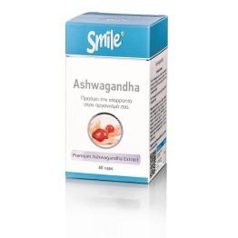 SMILE ASHWAGANDHA 60caps ΑΓΧΟΣ