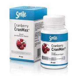 SMILE CRANBERRY CRANMAX 30caps ΟΥΡΟΛΟΙΜΩΞΕΙΣ