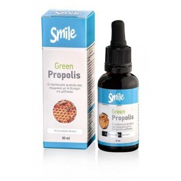 SMILE BRAZILIAN GREEN PROPOLIS 30ml