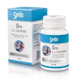 SMILE COENZYME Q10 & L-CARNITINE 30caps ΚΑΡΔΙΑΚΗ ΛΕΙΤΟΥΡΓΙΑ