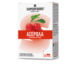ACEROLA (ΑΣΕΡΟΛΑ) SUPERFOODS 30caps SUPERFOODS