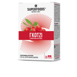 GOJI (ΓΚΟΤΖΙ) SUPERFOODS 30caps SUPERFOODS
