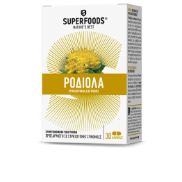 GOLDEN ROOT RHODIOLA (ΧΡΥΣΗ ΡΙΖΑ RΗODIOLA) SUPERFOODS 250mg 30caps ΑΓΧΟΣ