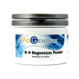 MAGNESIUM OXIDE POWDER (ΟΞΕΙΔΙΟ ΤΟΥ ΜΑΓΝΗΣΙΟΥ) VIOGENESIS 200gr VIOGENESIS