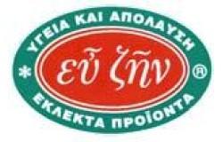 EY ZHN